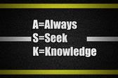Ruchu drogowego powierzchni z tekstu zawsze zasięgnąć wiedzy — Zdjęcie stockowe