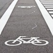 Bicycle lane — Stock Photo #35243537