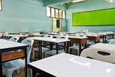 Sala de aula vazia — Foto Stock