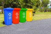 Four color trash cans — Stock Photo