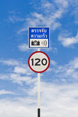 Speed limit and speed camera signpost — Stock Photo