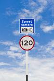 Panneau de caméra de vitesse maximale et vitesse — Photo