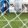 Football goal net — Stock Photo