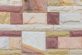 Stone masonry wall — Stock Photo