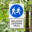 Walking and jogging trail — Stock Photo