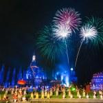 Fireworks — Stock Photo #43243305