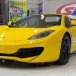 Stock Photo: MC LAREN MP4-12C SPIDER