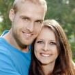 Happy young couple — Stock Photo #33289083