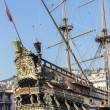 Foto Stock: Neptune galleon