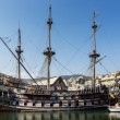 Stock Photo: Neptune galleon