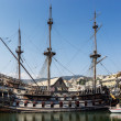 Neptune galleon — Stockfoto #12480223
