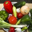 Stock Photo: View of Fresh Vegetables