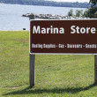 Stock Photo: MarinStore Sign