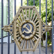 Gate with symbols of the USSR - Stock Photo