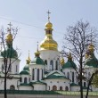 Saint Sophia Cathedral — Stock Photo #13182631