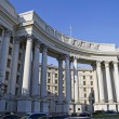Stock Photo: Foreign Ministry in Kiev