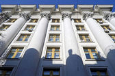 Foreign Ministry in Kiev — Stock Photo