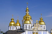 St. Michael's Cathedral in Kiev, Ukraine. Build time - XII century. — Stock Photo