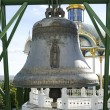 Bell in Pochaev Lavra — Stock Photo