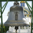 Stock Photo: Bell in Pochaev Lavra
