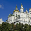 Holy Dormition Cathedral in Pochaev Lavra — Stock Photo #13648424