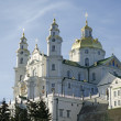 Holy Dormition Cathedral in Pochaev Lavra — Stock Photo #13648785