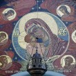 Stock Photo: Mosaic Pochayiv Our Lady in Trinity Cathedral in Pochaev