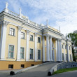Stock Photo: Rumyantsev-Paskevich Palace