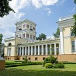 Rumyantsev-Paskevich Palace — Stock Photo