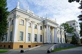 鲁缅采夫-帕斯克维奇宫 — 图库照片
