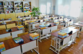 In the photo - classroom school — Foto de Stock
