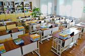 Sur la photo - école de la salle de classe — Photo