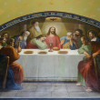 The Last Supper - Christ's last supper with his disciples — Stock Photo