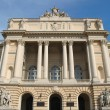 Lviv National University named after Ivan Franko — Stockfoto