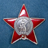 Order of the Red Star — Stock Photo