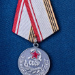 Stok fotoğraf: Medal veterof armed forces of Soviet Union
