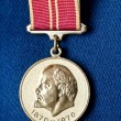 Stock Photo: Medal dedicated to anniversary of birth of Lenin