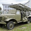 Stock Photo: Soviet multiple rocket launcher Katyusha