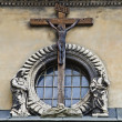 Crucifixion of Jesus Christ on the building in Lvov — Stock Photo