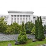 Office of the President of Ukraine — Stock Photo #34277261