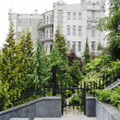 The house with chimeras - the Ukrainian president residence — Stock Photo