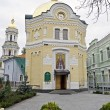 Trinity Church in Kiev Pechersk Lavra — Stock Photo