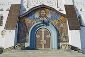 Saviour and Princes Saints in the Pochaev Lavra — Stock Photo