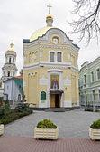 Trinity Church in Kiev Pechersk Lavra — Stock Photo