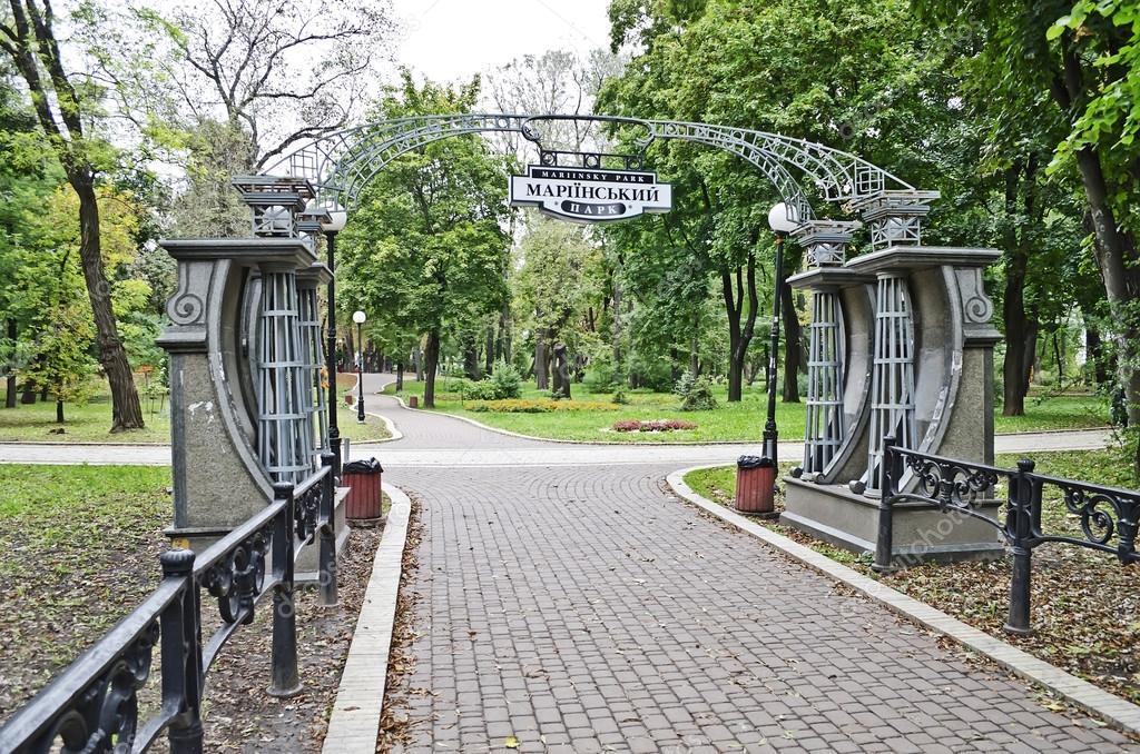 Маріїнський парк парки