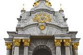 Monumento da independência, em kiev — Foto Stock