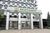Office building Belarusneft — Stock Photo