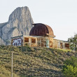 Abandoned observatory in Crimea — Stock Photo