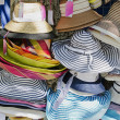 Hats from the sun — Stock Photo