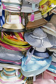 Hats from the sun — Stockfoto